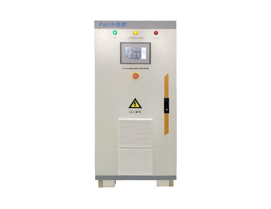 费思FT8200系列直流回馈式电子负载(40kW-350kW)